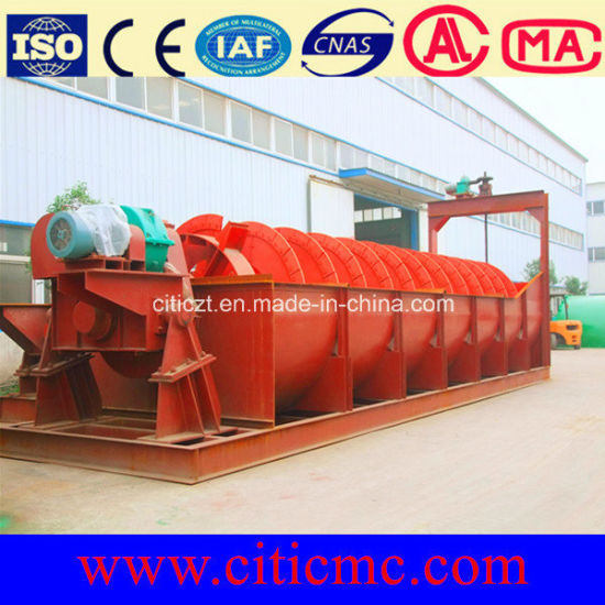 20-1000 Tph Apron Feeder for Cement Plant pictures & photos