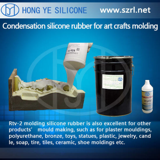 China Brushable Silicone Rubber for Plaster Casting Cornice