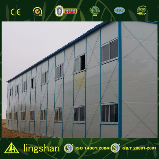 Qingdao Engineering Prefab Labor Accommodation House pictures & photos