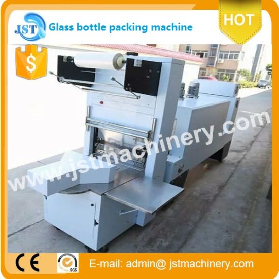 Semi-Automatic PE Film Packing Machine for Bottle pictures & photos