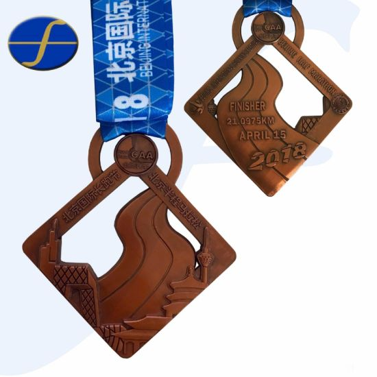 Customized Sport Medal Wholesale Souvenir Business Medal with Printed Lanyard