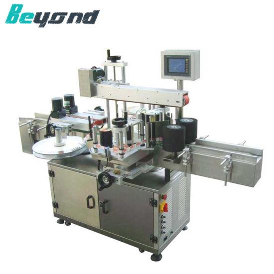 China Made Automatic Round Bottle Sticker Labeling Machine