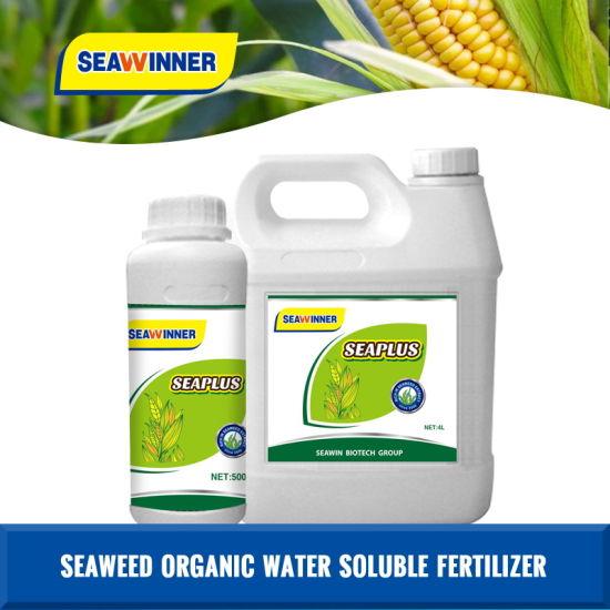 China Seaweed Organic Fertilizer Plus NPK - China NPK