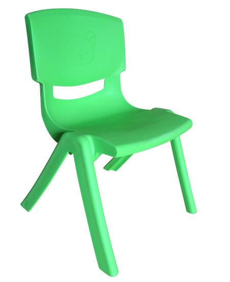 Kindergarten Furniture Kids Plastic Chair Price