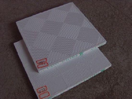 China Gypsum Ceiling Tile Pvc Faced Amp Aluminum Foil Back