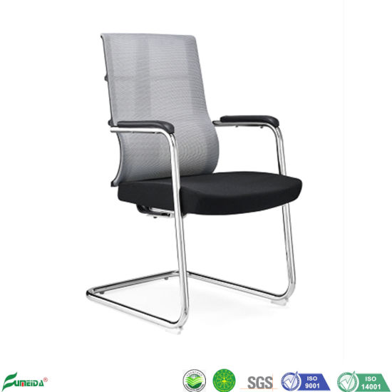 Mesh Back Metal Frame Conference Office Chair with High Quality