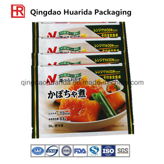 100 Micron Plastic Bags Pretty Stand up Bag Plastic Bag with Zipper for Nutrition Powder pictures & photos