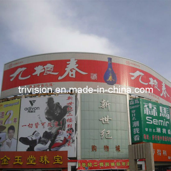 Top Building Arc-Shaped Advertising Trivision Billboard