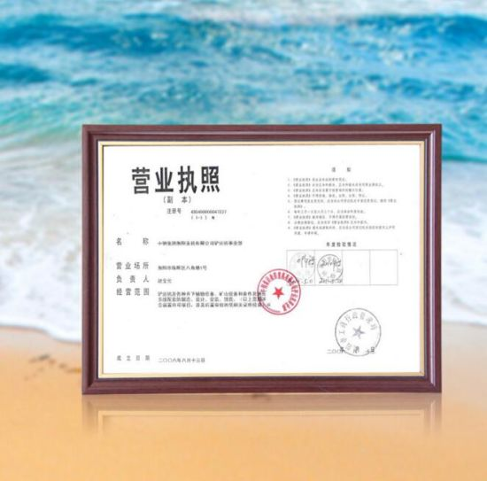China Customized New Style PS Foaming Business License Photo Frame ...