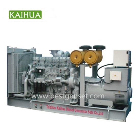 1900kVA 1520kw Mitsubishi Diesel Engine Generator Sets Manufacturer