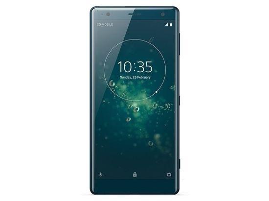 Wholesale Original Brand New X Peria Xz2 Smart Phone 5.7 Inch 6GB+64GB Eight Core 4G Mobile Phone Fingerprint Wireless Charging Unlock SIM Dual Card Cell Phone