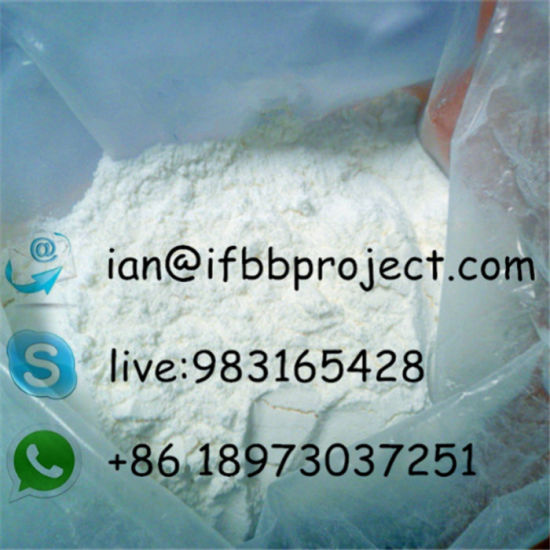 Vincamine 99% Good Quality Pharmaceutical Raw Material pictures & photos
