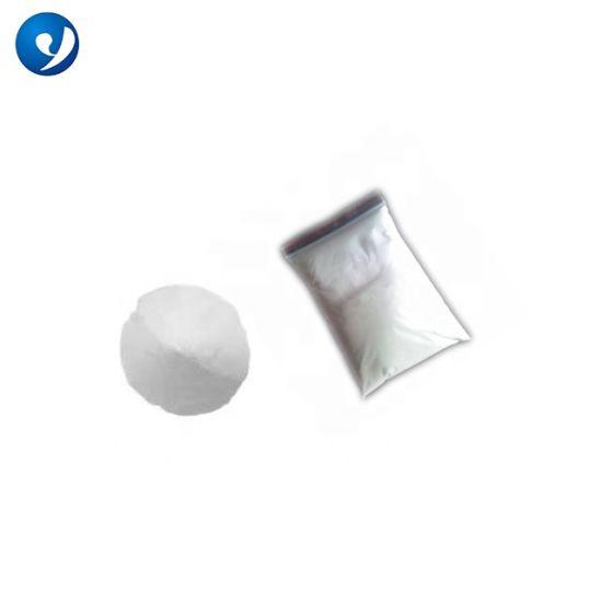 Yc Nylon Powder Materials Used in 3D Printing Machine High Quality 50 Micron Nylon Powder