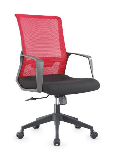 Best Match Office Table Wholesale Modern Mesh Plastic Chair B615-2