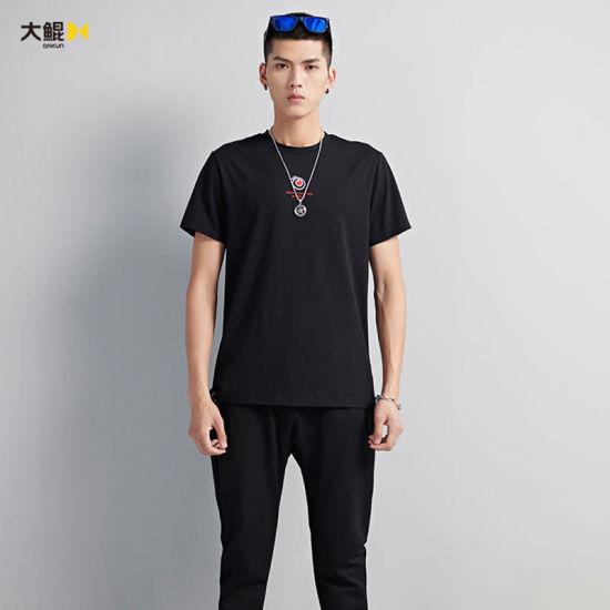 Summer New Cotton Fashion Trendy Loose Printing Men's T-Shirt Wholesale