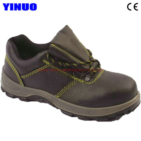 Leather Upper Steel Toe Cap Men's Working Safety Shoes