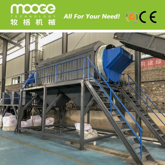 Hot Sale high output waste PET PVC PP PE Plastic Recycling Machine pictures & photos