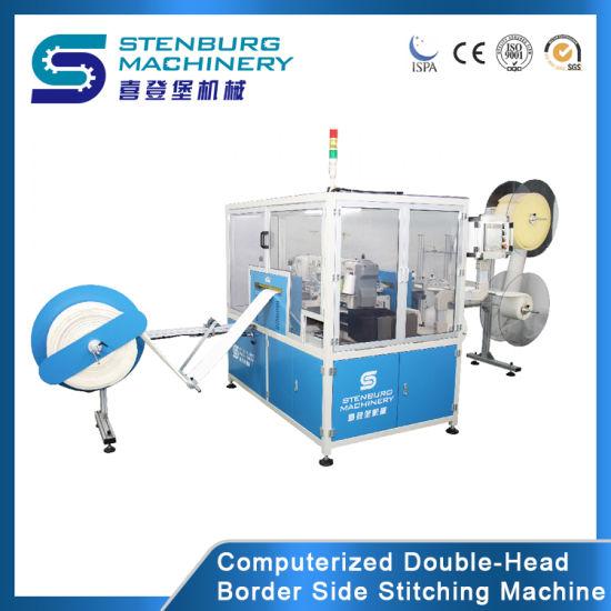 Mattress Computerized Multi-Patterns Double Heads Border Side Sewing Machine