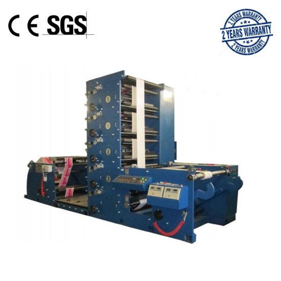 AC950-5B Automatic Flexo Printing Machine