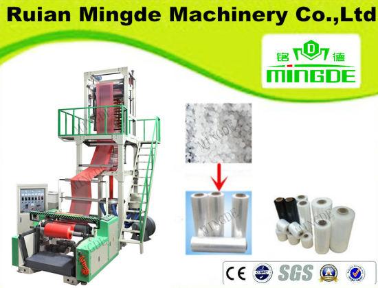 Mingde High Speed Automatic LDPE HDPE PE Film Blowing Machine Price