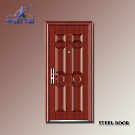 China Steel Commercial Entry Door China Ornamental Iron Door