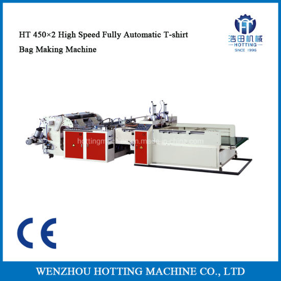 High Speed PE Biodegradable Cloth Patch Carry Paper Polythene Garbage T-Shirt Shopping Plastic Bag Making Machine