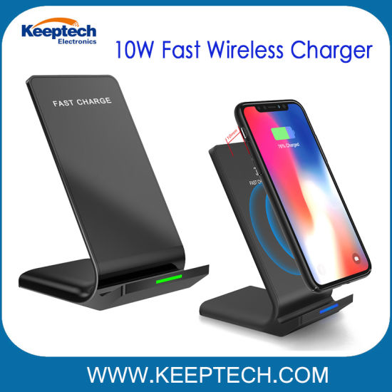 China 10W Fast Wireless Charger for Samsung S8/S8 Plus Qi