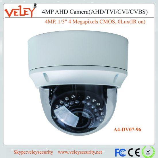 CCTV Security Coms Camera CCD Camera IR Night Vision Camera