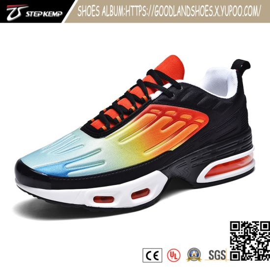 Mens Air Cushion Trainers Fitness Gym