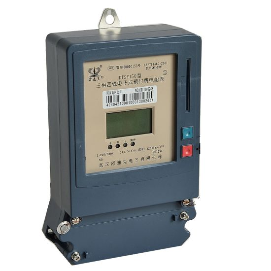 Three Phase Prepayment Electric Energy Meter with LCD / LED Display