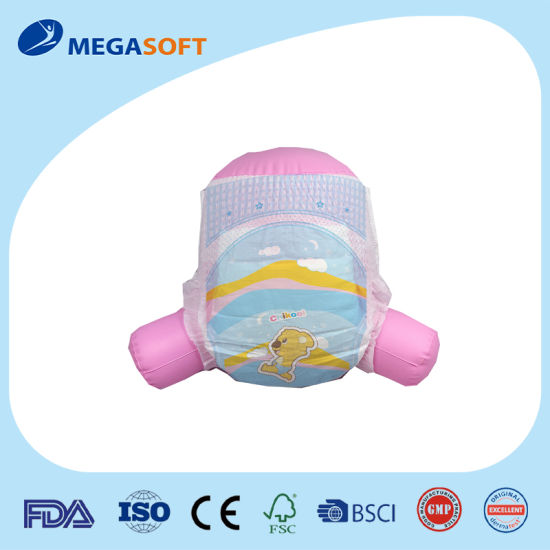 Chikool Classic Q-Shape Baby Pants with Levitated Core From China
