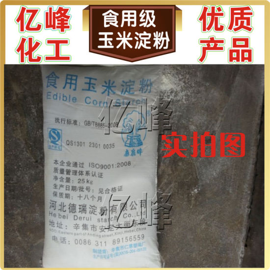 Industrial Grade Corn Starch pictures & photos