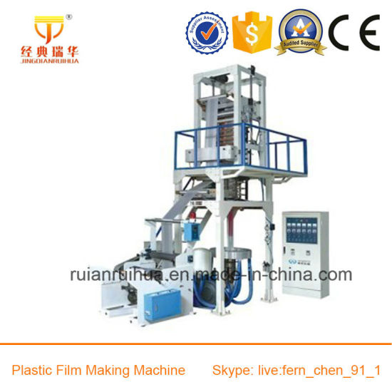 Double Layer Coextrusion Strech Film Making Machine pictures & photos