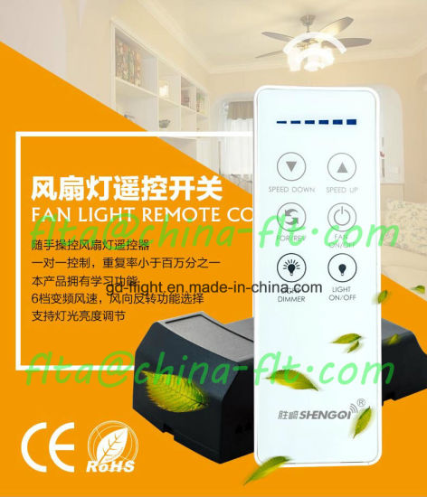 2016 RF/IR Fan Lamp Universal Remote Control pictures & photos
