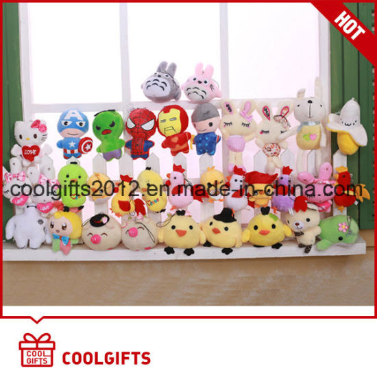 Wholesale Factory Mini Small Animals Toys Plush Keychain, Soft Stuffed Toy