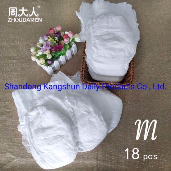 Printed Hot Sale OEM Services Incontinence Abdl Diaper Adult Bulk Adult Diaper
