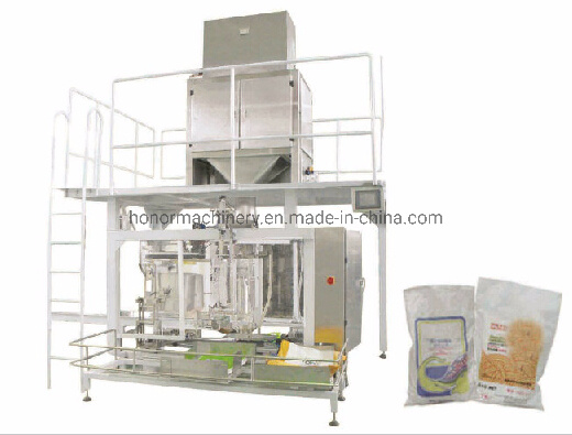 25kg 50kg Plastic Granule/Particle/Sheet/Grain/Masterbatch Weighing Filling Packing Machine