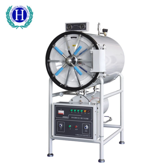 150L / 200L / 280L Horizontal Cylindrical Pressure Autoclave Steam Sterilizer (HS-150A) pictures & photos