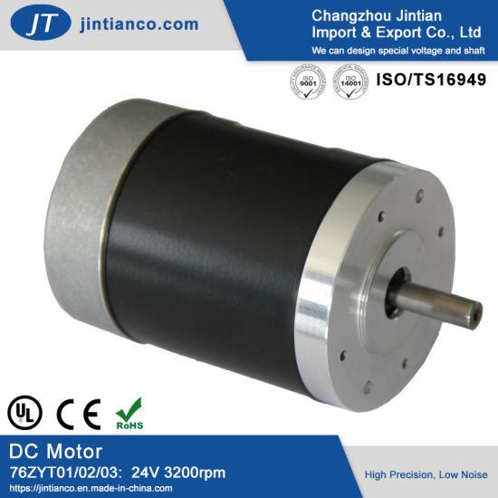 76zyt IP54 12V 24V Brush DC Motor Washing Machine Motor for Tennis Ball Machine, Aviation Equipment