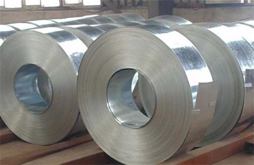 Wholesaler Cold Rolled Strip Steel