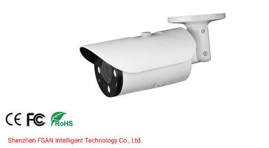 Fsan H. 265 IR Infrared IP66 Waterproof Security Surveillance Network Bullet Camera