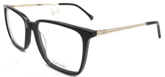 Unisex Square Optical Frame, New Design Trendy Glasses