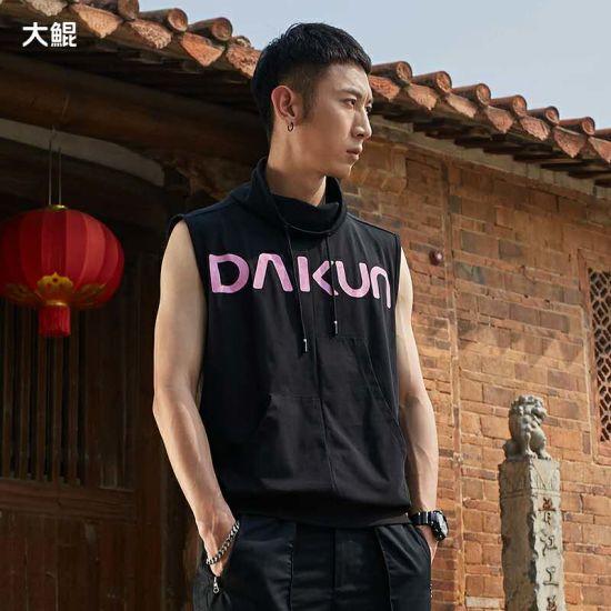 Brand Dakun Trend Personalized Printed Peter Pan Collar Sleeveless Polo Shirt