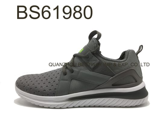 Fashionable Knitting Style Sneaker Casual Running Men Shoes