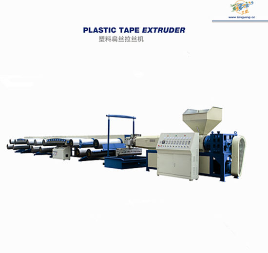 PP Tape Extruder Machine pictures & photos