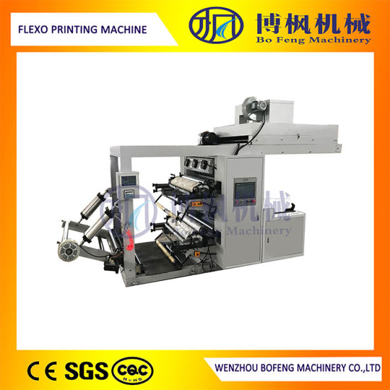 Two Colour Flexo Press for Printing Shopping Bag and Garbage Bag