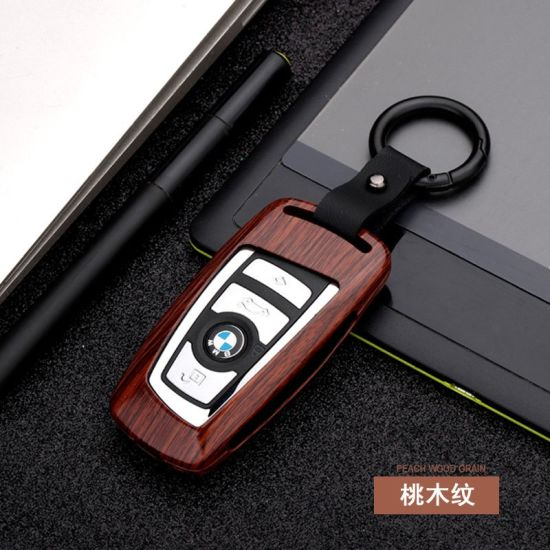 Alloy BMW Key Refit Car Key Bag with Key Fob