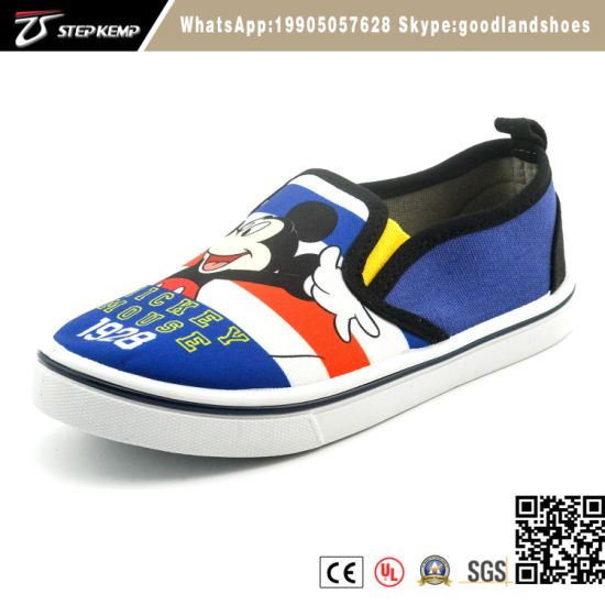 China Wholesale Children Casual Skate Injection Shoes 9286 pictures & photos