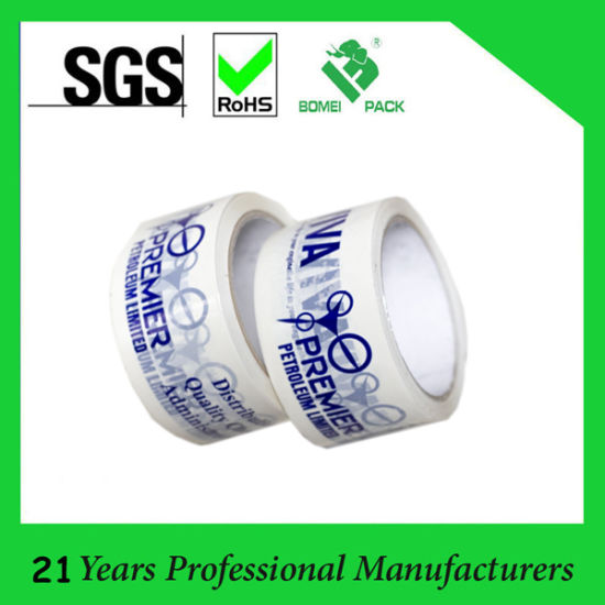 China Biggest Supplier BOPP Custom Logo Printed Adhesive Tape (KD-232) pictures & photos