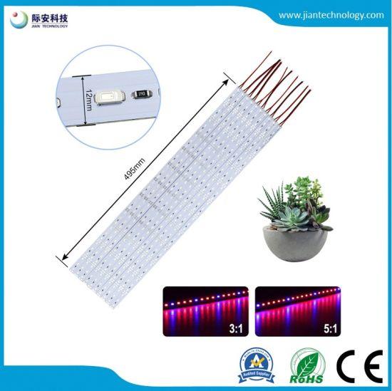 China LED Fill Light Plant Tissue Culture Rigid Grow Strip
